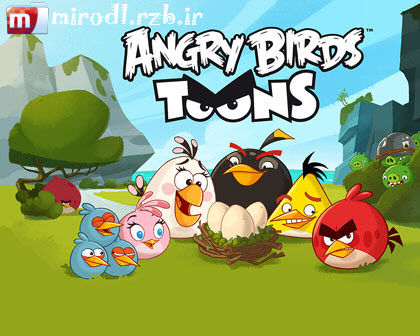 دانلود فصل اول انیمیشن Angry Birds Toons 2013