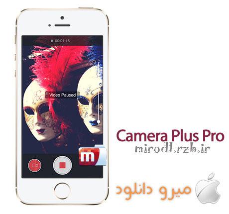 عکاسی حرفهای با Camera Plus Pro 5.0 – آیفون و آیپد