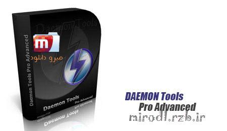حرفه ای ترین درایو مجازی با نام Daemon Tools Pro Advanced v5.4.0.0377
