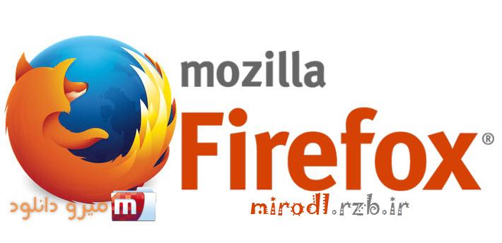 دانلود Mozilla Firefox v35.0 - نرم افزار مرورگر اینترنت فایرفاکس