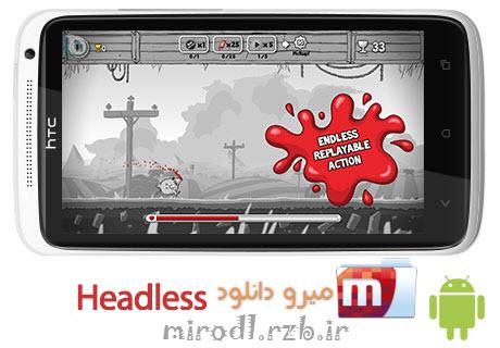 بازی جذاب Headless 0.1.2 – اندروید