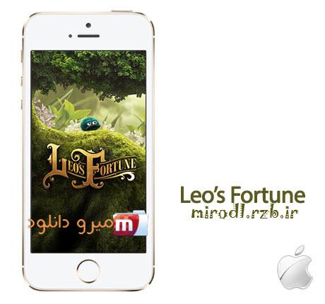 بازی ماجرایی و زیبای Leo's Fortune 1.0.2 – آیفون و آیپد