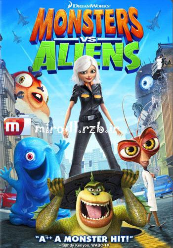 دانلود فصل اول انیمیشن Monsters vs Aliens 2013