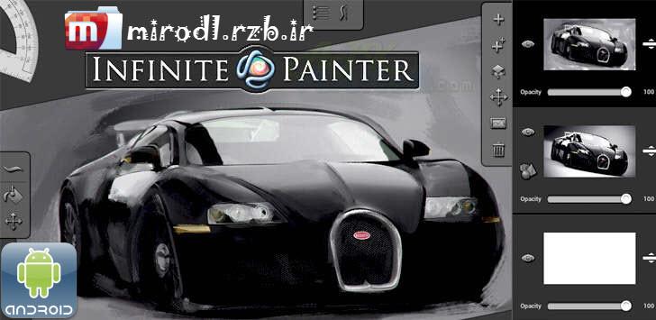 دانلود برنامه نقاشی بی نهایت Infinite Painter v3.0.5