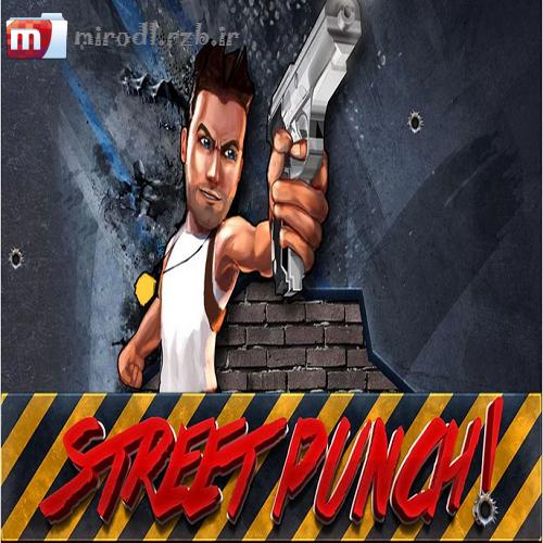 دانلود بازی خیابان پانچ Street Punch v2.01 همراه دیتا