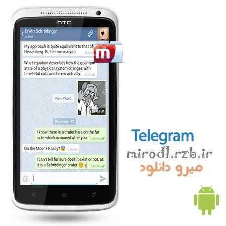 نرم افزار پیام رسان Telegram 1.3.30 – اندروید