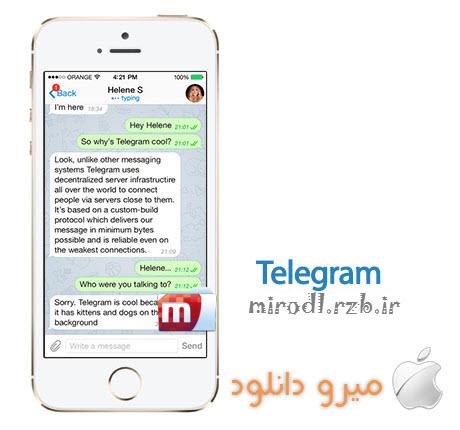 نرم افزار پیام رسان Telegram 2.0.1 – آیفون و آیپد