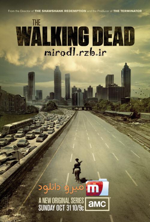 دانلود زیرنویس فارسی سریال مردگان متحرک - The Walking Dead