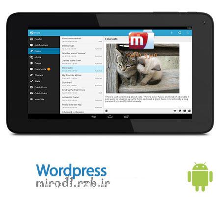 مدیریت وردپرس در موبایل WordPress 2.6.1 – اندروید