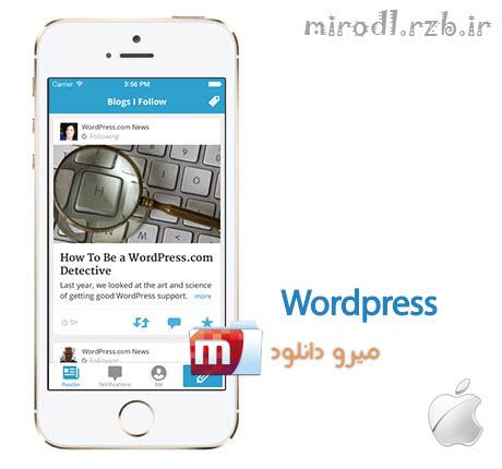 مدیریت وردپرس در موبایل WordPress 3.9.1 – آیفون و آیپد