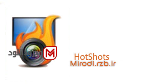 نرم افزار عکس برداری از صفحه نمایش HotShots 2.2.0
