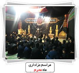 http://rozup.ir/up/mjbasaer/Picture-Gallery/1394/Moharram/Moharram.jpg