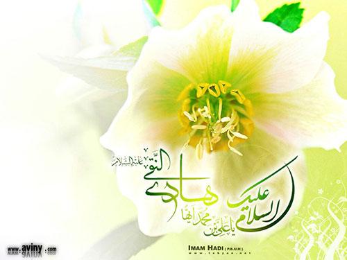 http://rozup.ir/up/mjbasaer/Post/1393/Milad-Imam-Hadi/Milad-Imam-Naghi-(10).jpg
