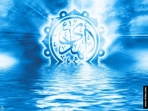 http://rozup.ir/up/mjbasaer/Post/1393/Milad-Imam-Hadi/Milad-Imam-Naghi-(7).jpg