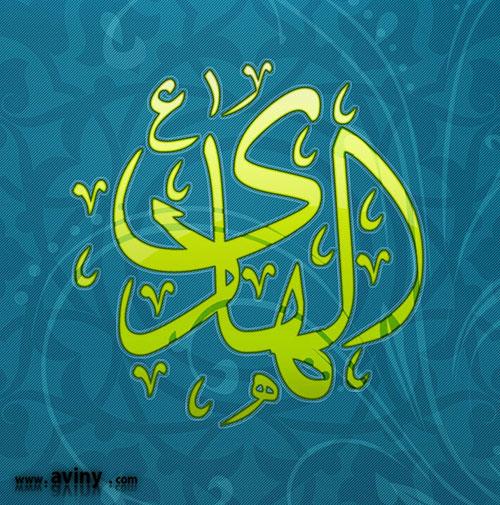 http://rozup.ir/up/mjbasaer/Post/1393/Milad-Imam-Hadi/Milad-Imam-Naghi-(9).jpg