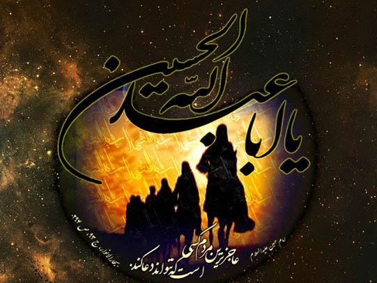 http://rozup.ir/up/mjbasaer/Post/1394/Moharram/Backgrounds/14.jpg