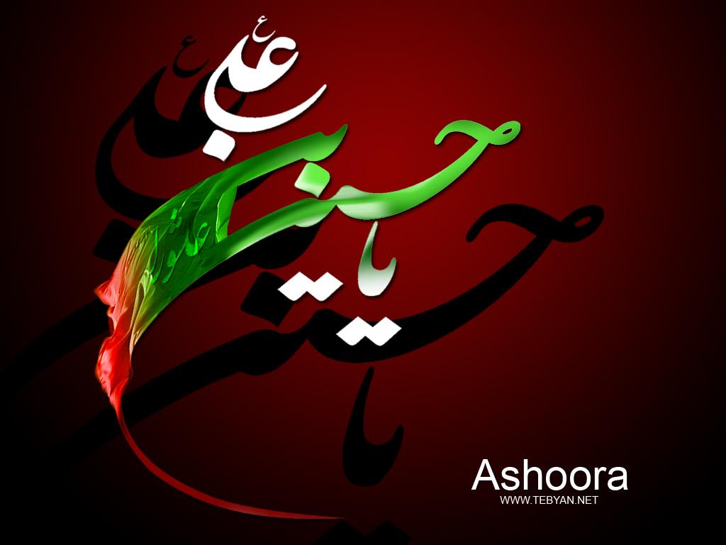http://rozup.ir/up/mjbasaer/Post/1394/Moharram/Backgrounds/23.jpg