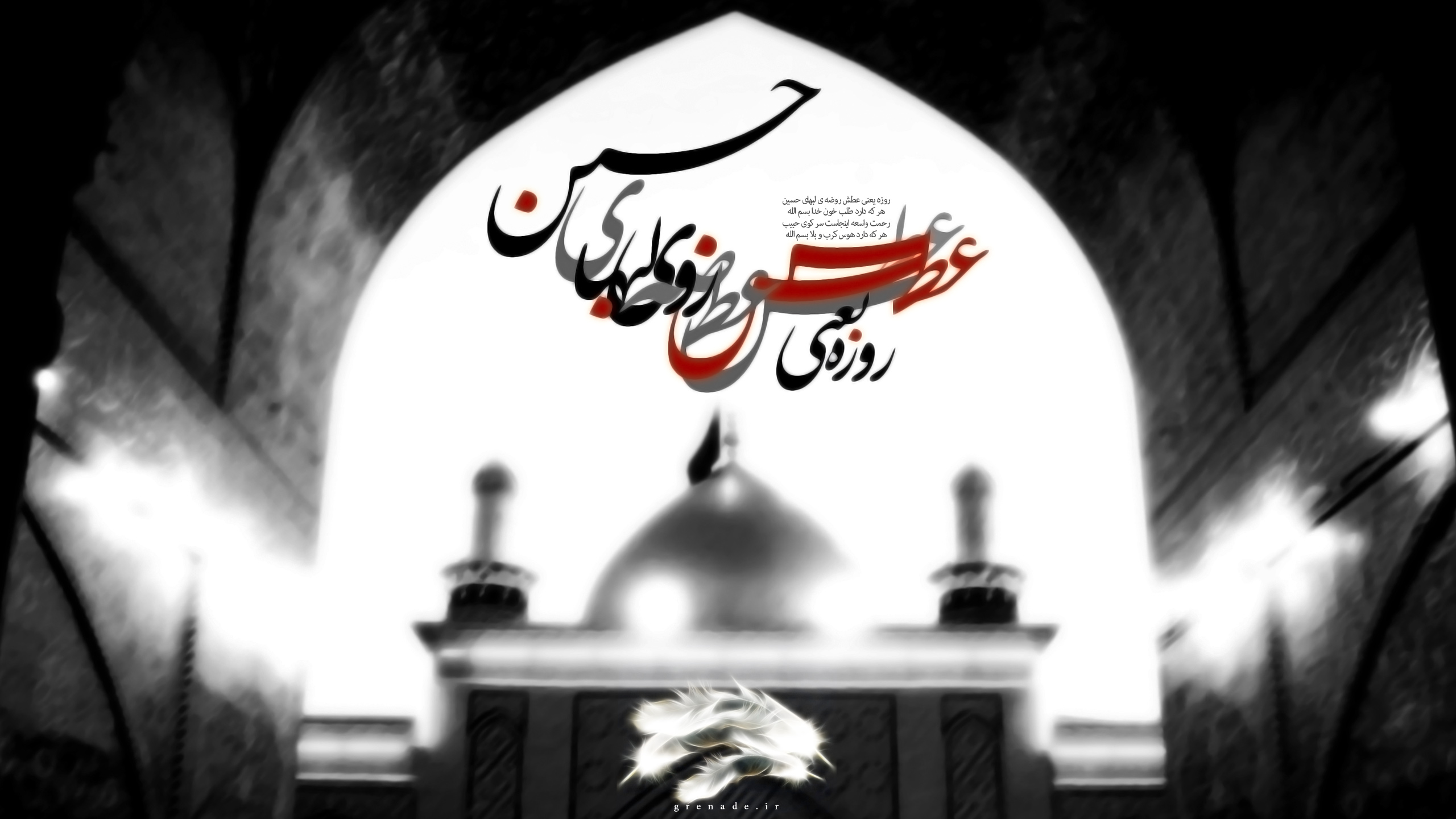 http://rozup.ir/up/mjbasaer/Post/1394/Moharram/Backgrounds/30.jpg