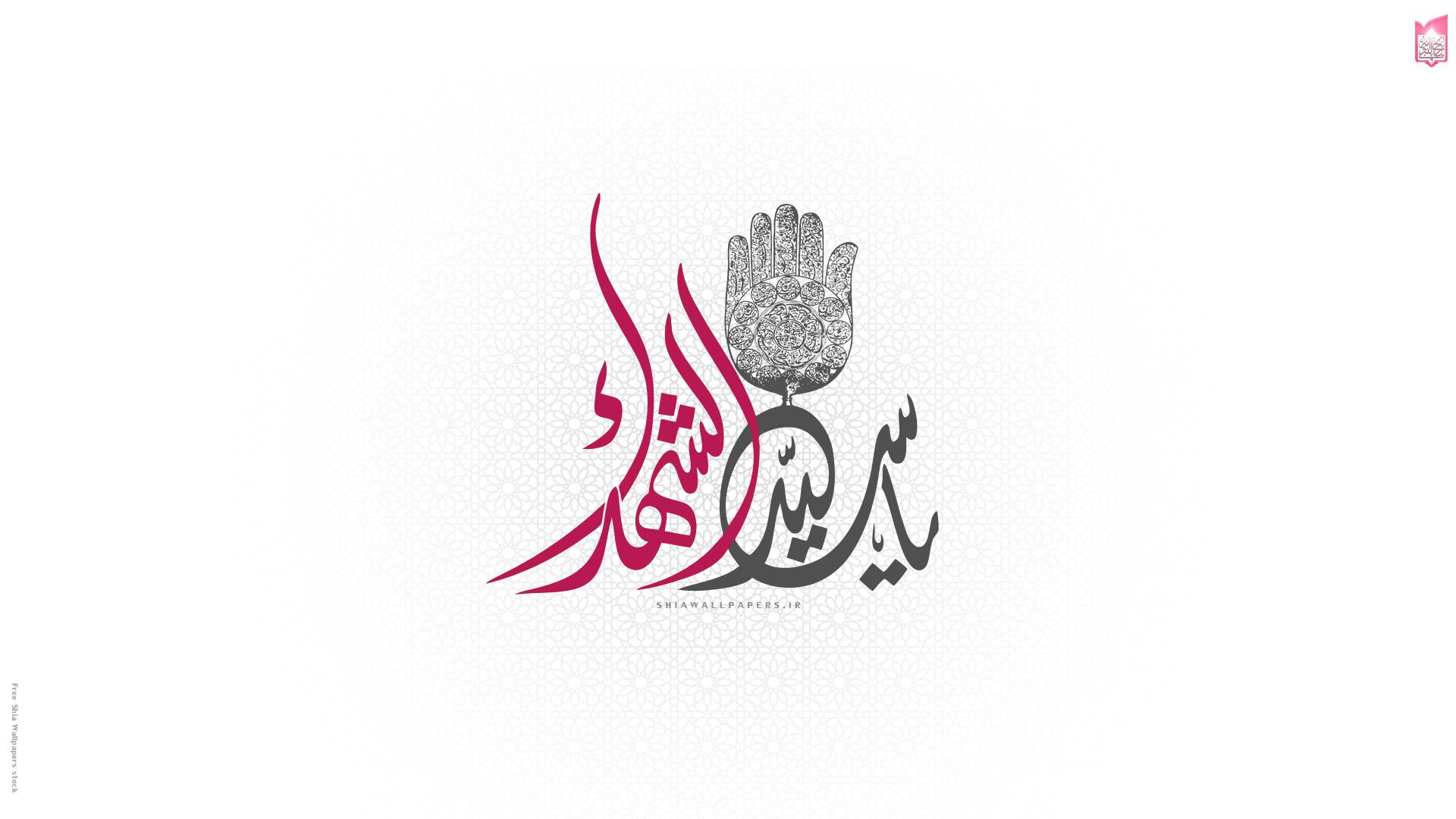 http://rozup.ir/up/mjbasaer/Post/1394/Moharram/Backgrounds/33.jpg