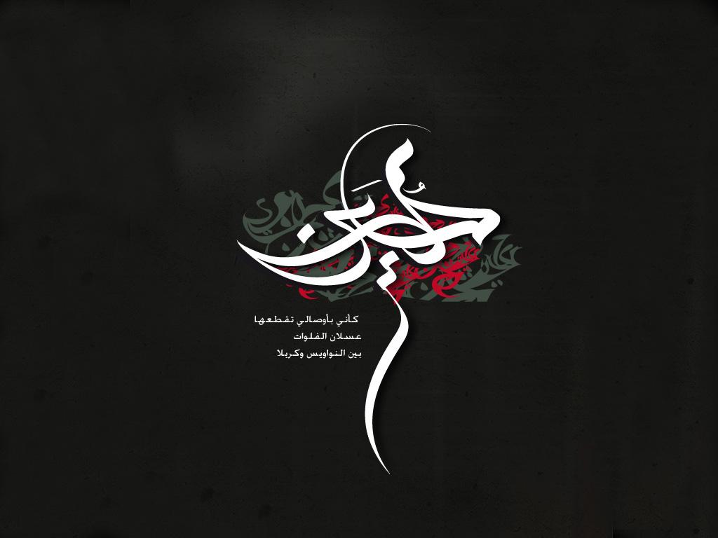 http://rozup.ir/up/mjbasaer/Post/1394/Moharram/Backgrounds/37.jpg