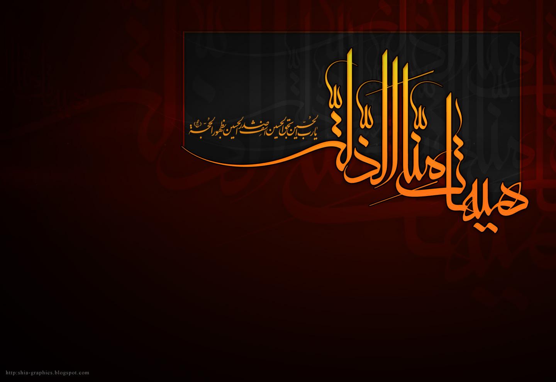 http://rozup.ir/up/mjbasaer/Post/1394/Moharram/Backgrounds/38.jpg