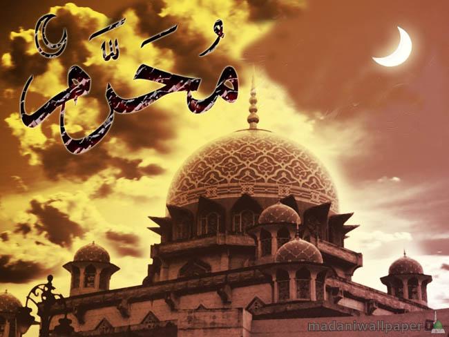 http://rozup.ir/up/mjbasaer/Post/1394/Moharram/Backgrounds/4.jpg
