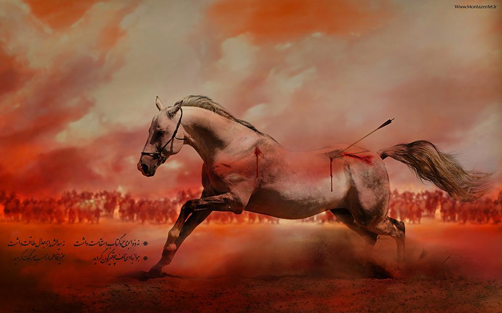 http://rozup.ir/up/mjbasaer/Post/1394/Moharram/Backgrounds/41.jpg