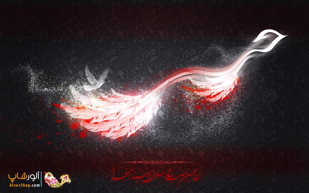 http://rozup.ir/up/mjbasaer/Post/1394/Moharram/Backgrounds/43.jpg
