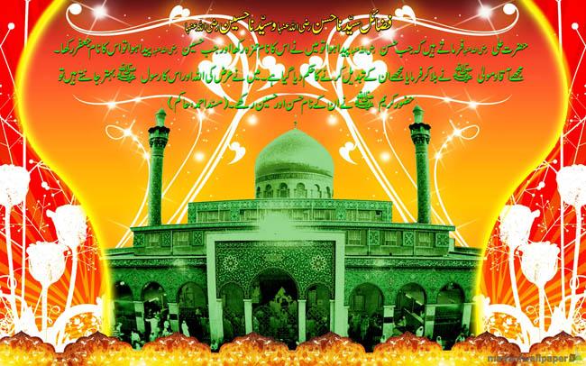 http://rozup.ir/up/mjbasaer/Post/1394/Moharram/Backgrounds/5.jpg