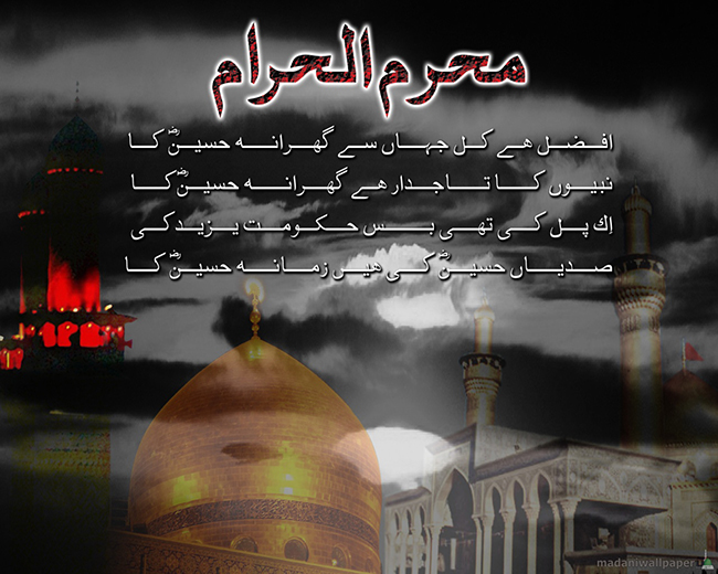 http://rozup.ir/up/mjbasaer/Post/1394/Moharram/Backgrounds/6.jpg