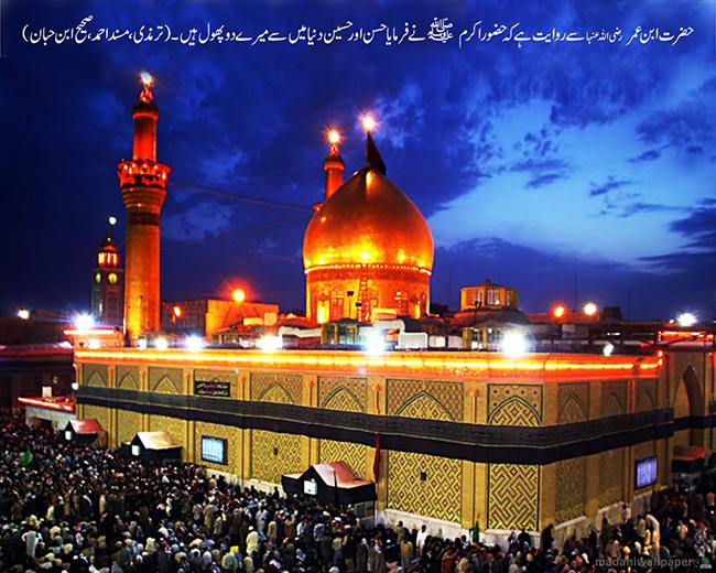 http://rozup.ir/up/mjbasaer/Post/1394/Moharram/Backgrounds/8.jpg