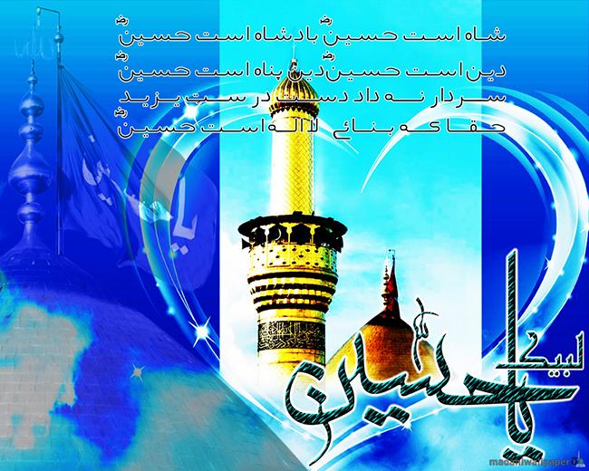 http://rozup.ir/up/mjbasaer/Post/1394/Moharram/Backgrounds/9.jpg