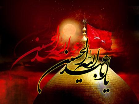 http://rozup.ir/up/mjbasaer/Post/1395/Moharram/Poster-Moharram%20%2811%29.jpg