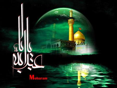 http://rozup.ir/up/mjbasaer/Post/1395/Moharram/Poster-Moharram%20(12).jpg