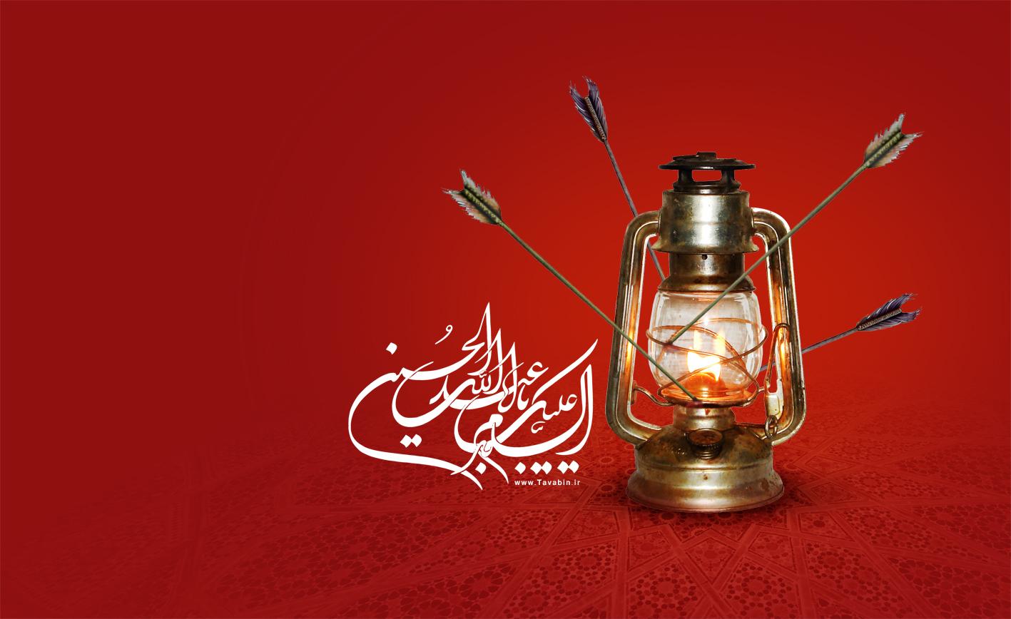 http://rozup.ir/up/mjbasaer/Post/1395/Moharram/Poster-Moharram%20(16).jpg
