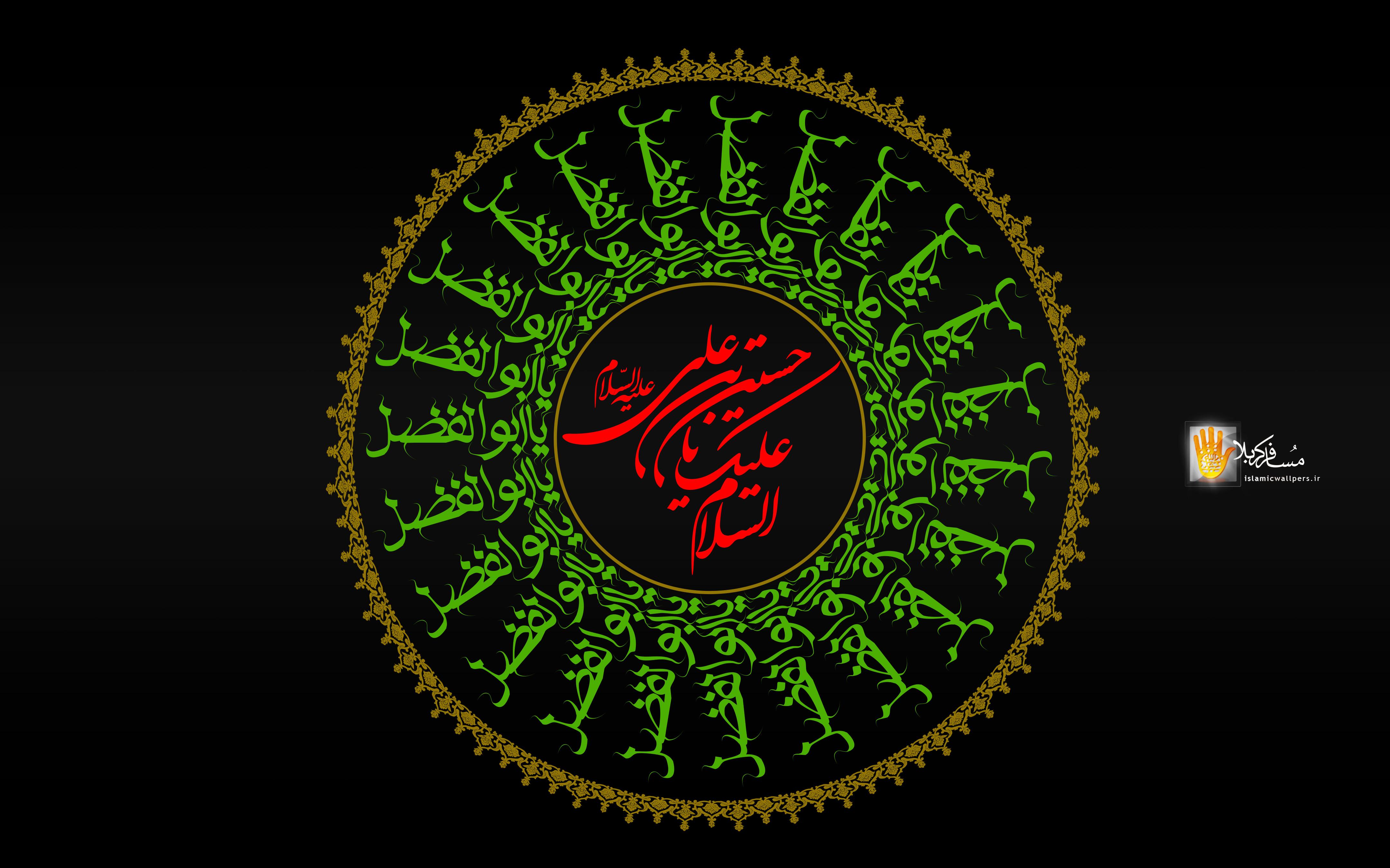 http://rozup.ir/up/mjbasaer/Post/1395/Moharram/Poster-Moharram%20(18).jpg