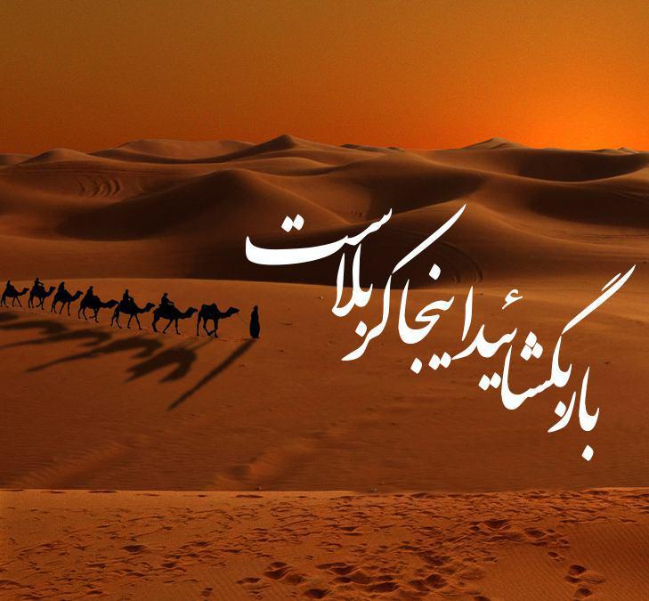 http://rozup.ir/up/mjbasaer/Post/1395/Moharram/Poster-Moharram%20(19).jpg