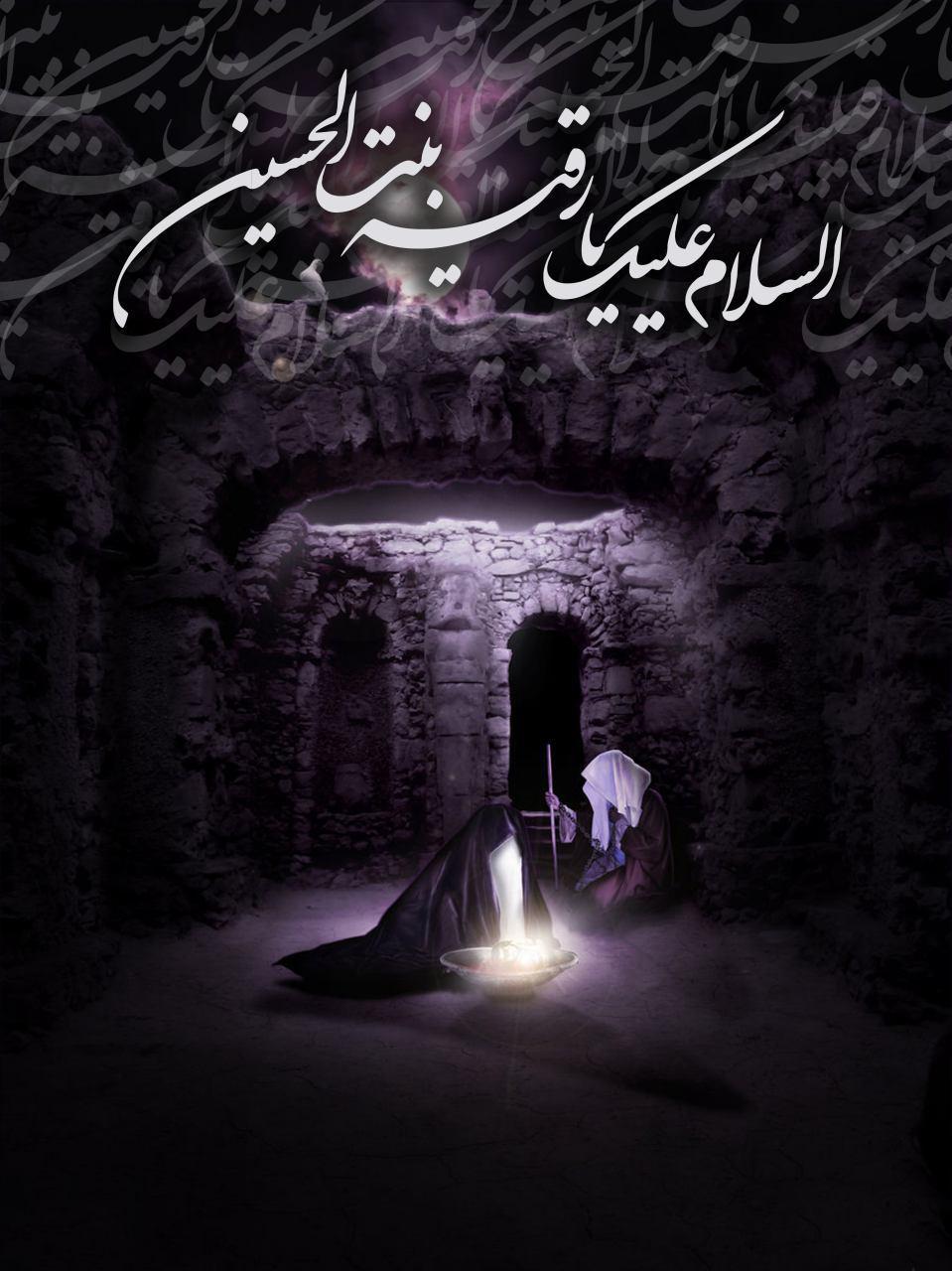 http://rozup.ir/up/mjbasaer/Post/1395/Moharram/Poster-Moharram%20(20).jpg