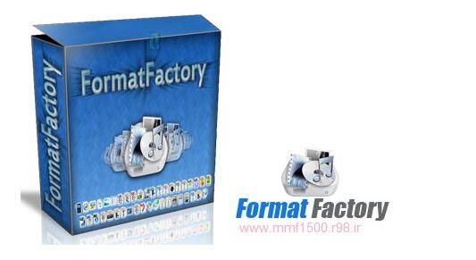 مبدل قدرتمند و حرفه ای Format Factory 3.2.0