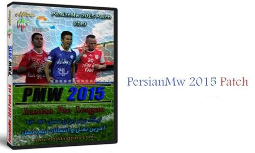 دانلود پچ لیگ برتر ایران بازی PES 2015 با Persian Mw 2015 Patch v1.0