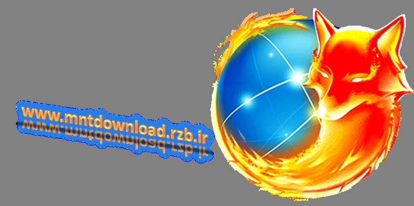 دانلود مرورگر فایرفاکس - Firefox 3.6.12 همراه با نسخه فارسی