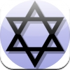 Judaism Images Free