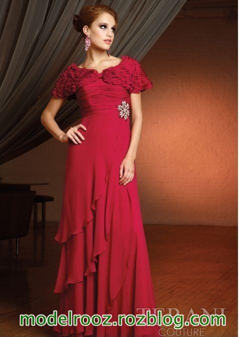 lebas majlesi irani 2015 - مدل جدید لباس های مجلسی و شب و