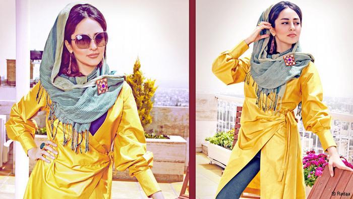 مدل لباس شب زرد مدل مانتو جدید زرد