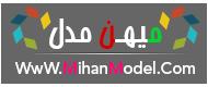لوگوی میهن مدل