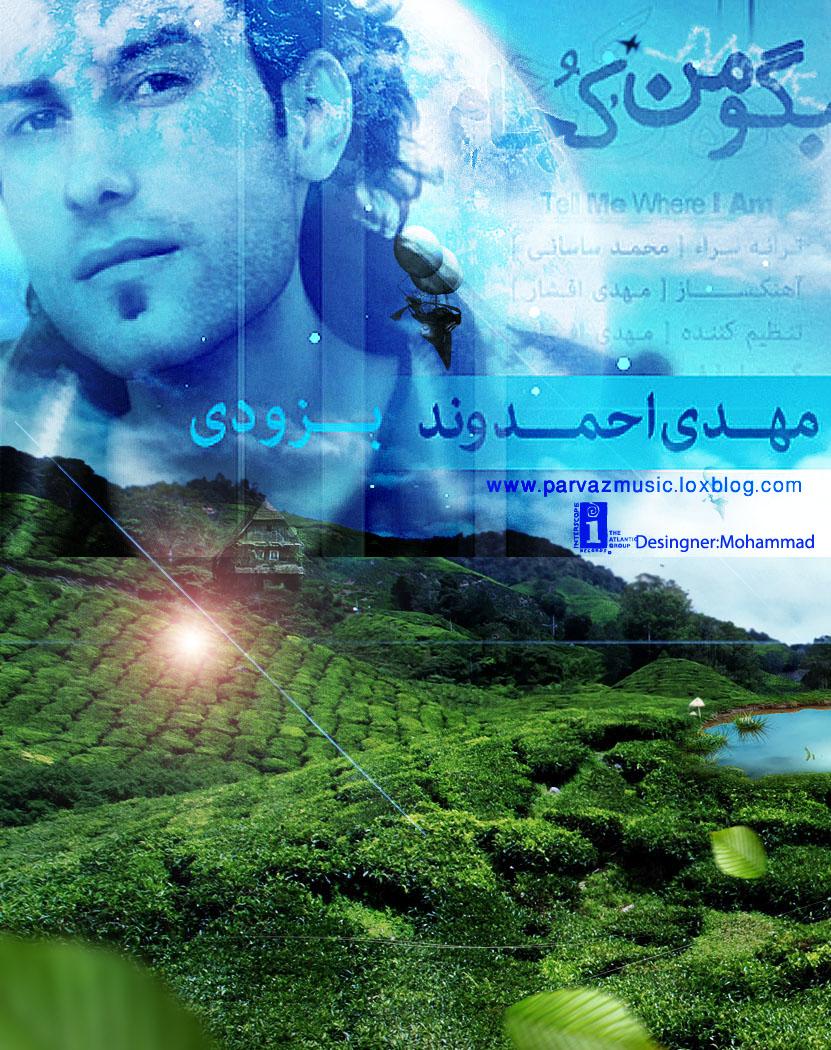 http://rozup.ir/up/mohammadmusic3/Mehdi%20Ahmadvand%D9%80Bego%20Man%20Kojam(Demo).jpg