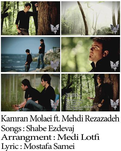 http://rozup.ir/up/mohammadmusic3/SHABE%20Ezdevaj.jpg