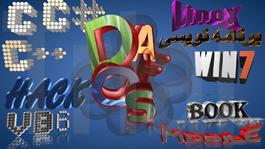 Dafos Logo