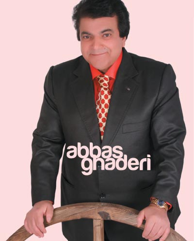دانلود فول آلبوم عباس قادری