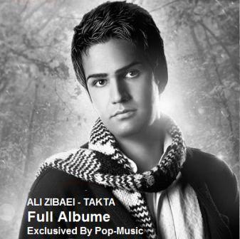 دانلود فول آلبوم علی زیبایی - تکتا
